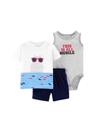 6 Ay Erkek Bej Carters Set 3lü 5002440509005 Çocuk Bebek Giyim