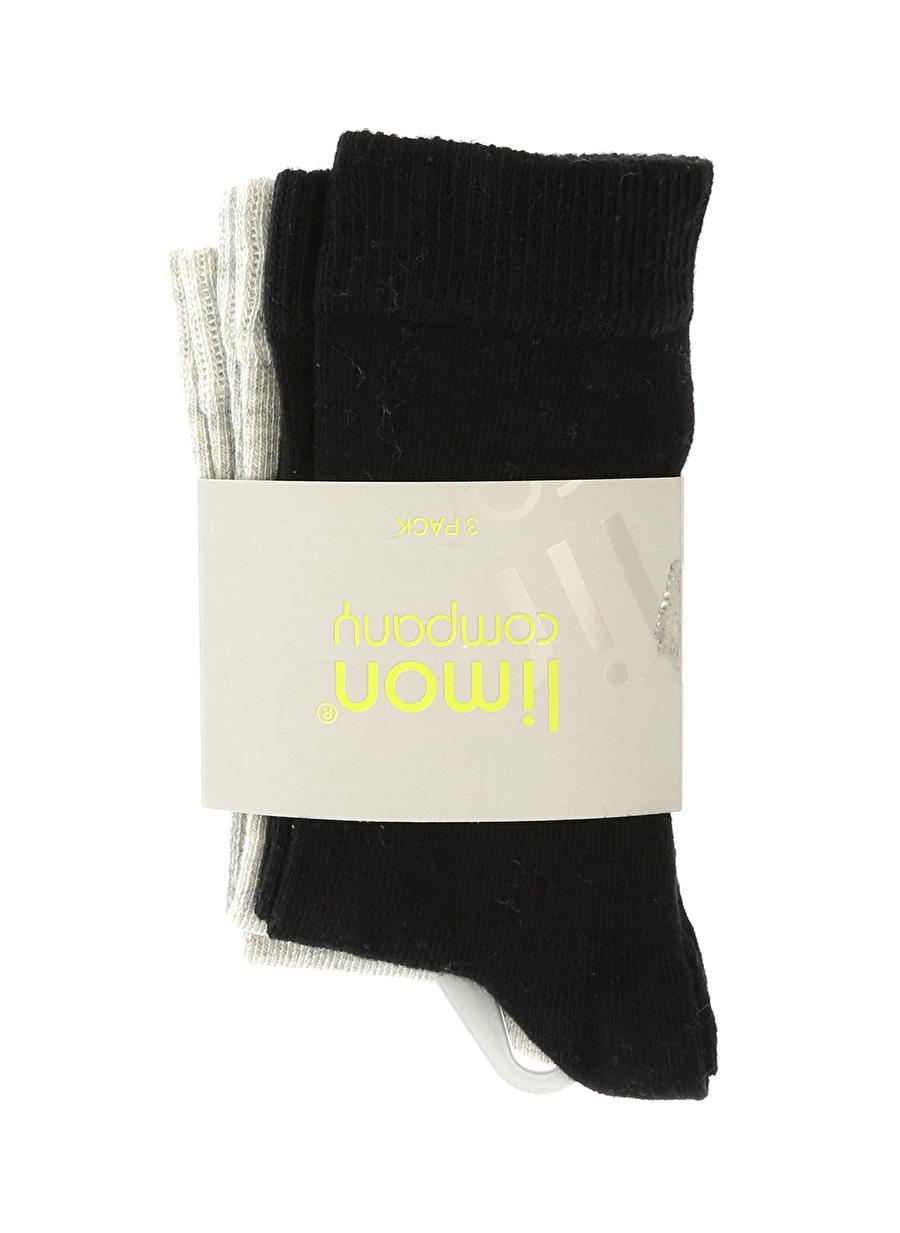 6-9 Yaş Erkek Çok Renkli Limon Soket Çorap Çocuk Ev İç Giyim