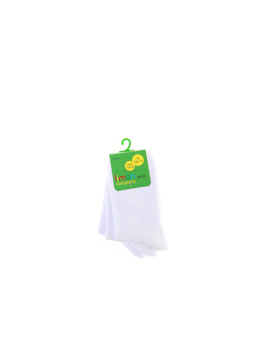 35-38 Beyaz Limon Erkek Çocuk Soket Çorap Ev İç Giyim