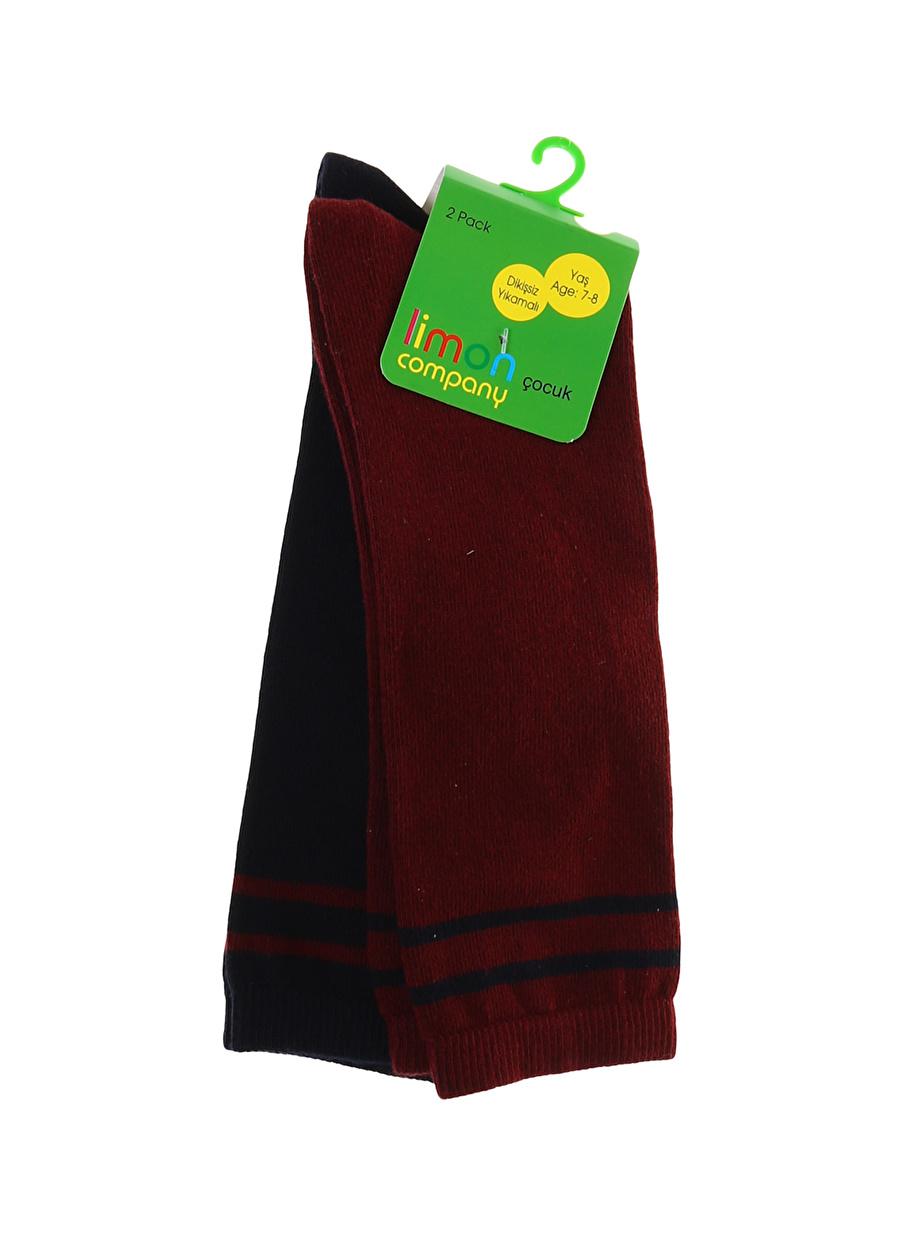 9-12 Yaş Şarap Limon Erkek Dikişsiz 2\'li Spor Soket Çorap Çocuk Ev İç Giyim