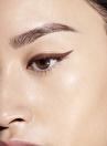 Shiseido Göz Kalemi