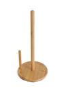 Bambum Cornet Kağıt Havluluk